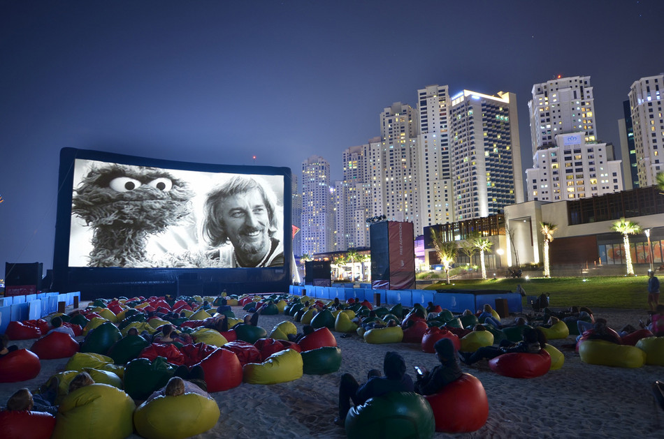 AIRSCREEN classic 66ft x 33ft (20m x 10m) at Dubai International Film Festival